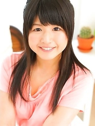 Yuki Shiina
