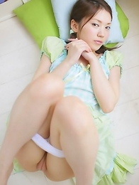 Yua Hagiwara